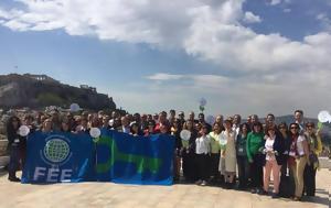 Διεθνής Συνάντηση Εθνικών Χειριστών GREEN KEY, Αθήνα, diethnis synantisi ethnikon cheiriston GREEN KEY, athina