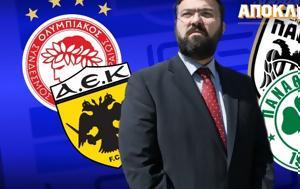SDNA#039s, Big-4quot, Deputy Minister Vasileiadis
