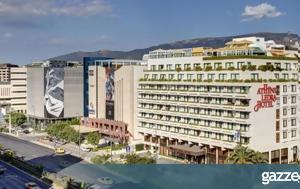 Το ιστορικό ξενοδοχείο που βγαίνει σήμερα στο σφυρί