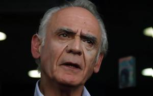 Άκης Τσοχατζόπουλος, 5η Απριλίου 2017, akis tsochatzopoulos, 5i apriliou 2017