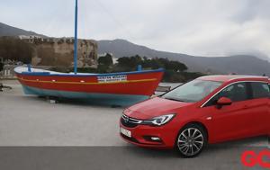 ΔΟΚΙΜΗ, Opel Astra Sports Tourer 1 6 CDTI BiTurbo, dokimi, Opel Astra Sports Tourer 1 6 CDTI BiTurbo