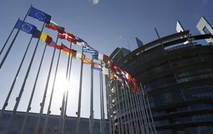 Ευρωκοινοβούλιο, Ποιος, evrokoinovoulio, poios