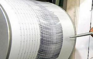Σεισμός, Μεσσηνια, Ηλεία, seismos, messinia, ileia