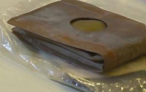 Σε ένα κινηματογράφο βρέθηκε πορτοφόλι που ήταν χαμένο για 71 χρονιά - Δεν θα πιστεύετε σε ποιον ανήκει