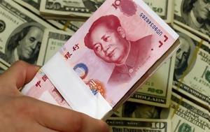 Κίνα, Επόμενος, kina, epomenos
