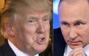 Σκληρή, Πούτιν, Τραμπ, Συρία -, skliri, poutin, trab, syria -