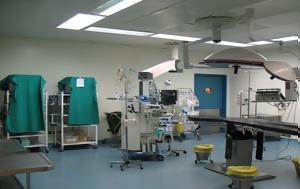 Σε εφαρμογή η λίστα χειρουργείων