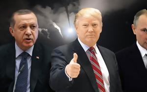 Ρωσία Κίνα, – Τουρκία, Βρετανία, rosia kina, – tourkia, vretania