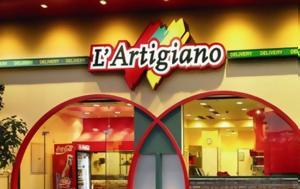 Γεύση, L Artigiano, gefsi, L Artigiano