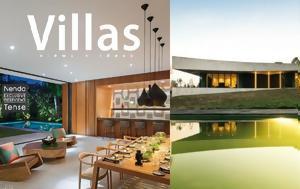 Villas, 2017