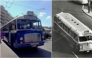Λεωφορείον, Βόλτα, Αθήνα, Scania Vabis B7157, leoforeion, volta, athina, Scania Vabis B7157