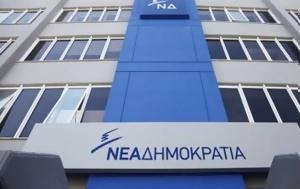 Τσίπρας, – Ούτε…, tsipras, – oute…