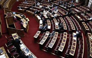 Δύο, ΣΥΡΙΖΑ, dyo, syriza