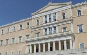 Εργοστάσιο…, Ελλάδα - 60, ergostasio…, ellada - 60