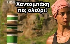 Twitter, Ειρήνη, Χανταμπάκη, Twitter, eirini, chantabaki