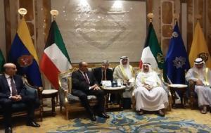 Αρχισε, Κουβέιτ, Πρόεδρος, Βουλής, archise, kouveit, proedros, voulis