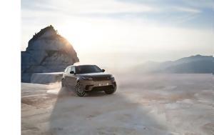 Ολοκαίνουριο, Range Rover, olokainourio, Range Rover