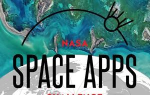 Λάρισα, NASA Space Apps Challenge Greece 2017, larisa, NASA Space Apps Challenge Greece 2017