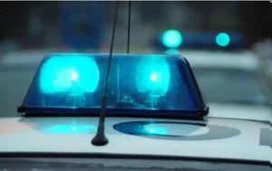 ΕΚΤΑΚΤΗ, Αστυνομίας, Προσέξτε, ektakti, astynomias, prosexte