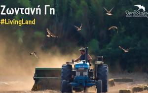 Κοινή Αγροτική Πολιτική, koini agrotiki politiki