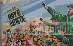 Κούβα 6, Κάστρο – Αυξήθηκαν, [εικόνες], kouva 6, kastro – afxithikan, [eikones]