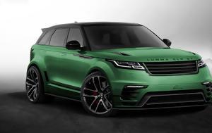 Lumma Design, Range Rover Velar