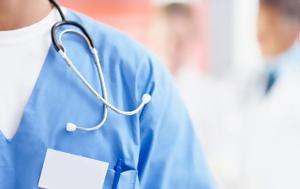 Προσλήψεις, Γενικό Νοσοκομείο Ηρακλείου, proslipseis, geniko nosokomeio irakleiou