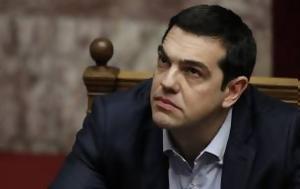Αλέξη Τσίπρα, alexi tsipra