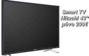 Τηλεόραση 43 Hitachi 43HB6T62, Αγόρασε, 299€ Smart TV 43, tileorasi 43 Hitachi 43HB6T62, agorase, 299€ Smart TV 43