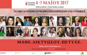 Γυναίκες, Πάφο, gynaikes, pafo