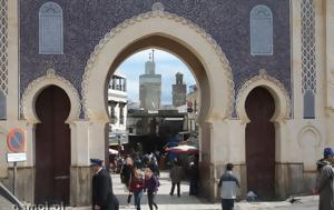 ΜΑΡΟΚΟ – ΦΕΖ, Συγκρούσεις, maroko – fez, sygkrouseis