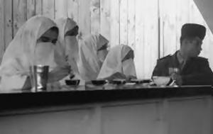 Εικόνες, Αλγερίας, Pierre Bourdie, Γαλλικό Ινστιτούτο, eikones, algerias, Pierre Bourdie, galliko institouto