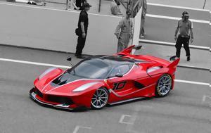 Θέλεις Ferrari FXX K, McLaren P1 GTR, theleis Ferrari FXX K, McLaren P1 GTR