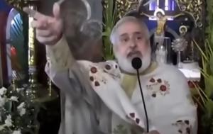 Ιερέας, -Όλοι, 7-8, [βίντεο], iereas, -oloi, 7-8, [vinteo]