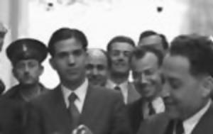 Σπάνιο, Πάσχα, Ελλάδα, 1947 [βίντεο], spanio, pascha, ellada, 1947 [vinteo]