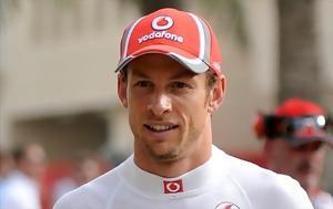 Χαρές, Formula 1, Μπάτον, Αλόνσο, Μονακό, chares, Formula 1, baton, alonso, monako