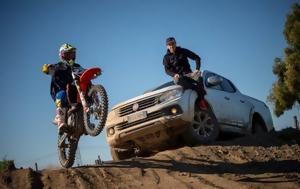 FIM MXGP Motocross, Ευρώπη, Fiat Professional, FIM MXGP Motocross, evropi, Fiat Professional