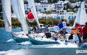 Ωρα, Aegina Challenge, ora, Aegina Challenge