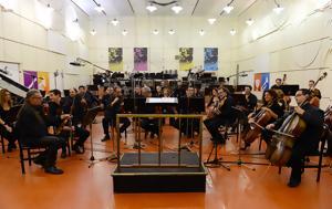 ΕΡΤ1 – Συναυλία, Ορχήστρας Σύγχρονης Μουσικής, ert1 – synavlia, orchistras sygchronis mousikis