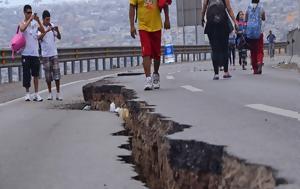 Σεισμός, Χιλή, seismos, chili