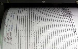 Σεισμός 61 Ρίχτερ, Χιλή, seismos 61 richter, chili
