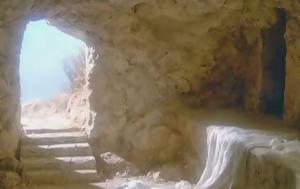 Ανάσταση Κυρίου, Αλήθεια, anastasi kyriou, alitheia