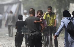 Χιλιάδες, Χαλέπι, chiliades, chalepi