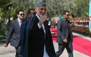 ΗΠΑ, Αφγανιστάν, ipa, afganistan
