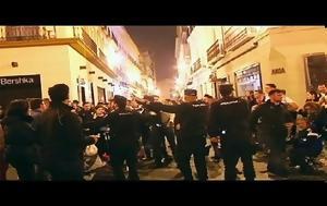 Ισπανία, Πανικόβλητοι, ispania, panikovlitoi
