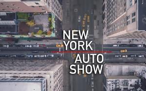 Δες, Νέας Υόρκης [Mega Gallery], des, neas yorkis [Mega Gallery]