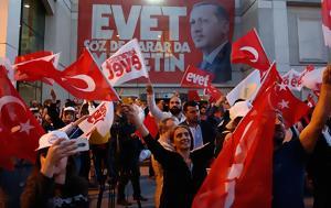 Τουρκία, tourkia