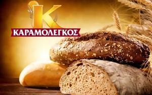Καραμολέγκος, karamolegkos