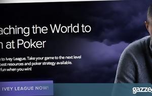 Ο καλύτερος παίκτης πόκερ κλείνει την ιστοσελίδα του