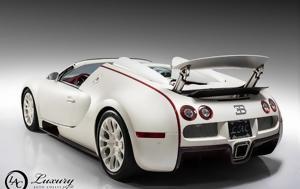 Floyd Mayweather, Bugatti Veyron